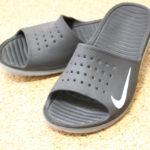 履きやすくて洗いやすくて室内履きとしても使えるナイキのサンダル